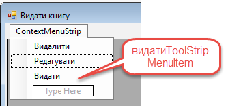 Описание: C:\Users\Sergiy\AppData\Local\Temp\SNAGHTML57544ed.PNG
