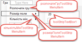 Описание: C:\Users\Sergiy\AppData\Local\Temp\SNAGHTML83d6697.PNG