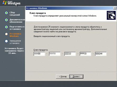 mhtml:file://C:\Documents%20and%20Settings\Админ\Рабочий%20стол\Матеріали\2\2.mht!http://www.intuit.ru/department/os/sysadmswin/class/free/2/02-02sm.gif