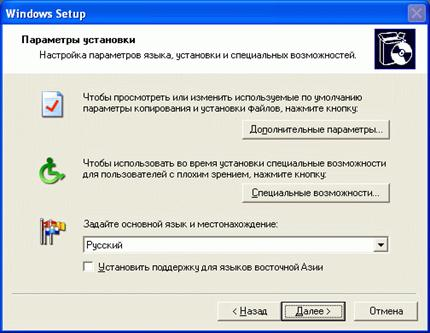 mhtml:file://C:\Documents%20and%20Settings\Админ\Рабочий%20стол\Матеріали\2\2.mht!http://www.intuit.ru/department/os/sysadmswin/class/free/2/02-03.gif