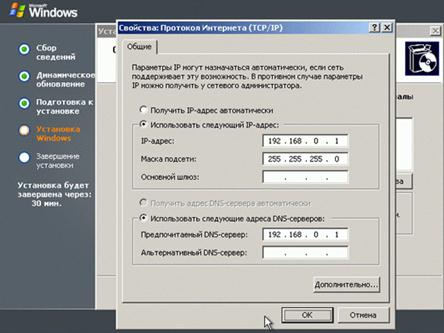 mhtml:file://C:\Documents%20and%20Settings\Админ\Рабочий%20стол\Матеріали\2\4.mht!http://www.intuit.ru/department/os/sysadmswin/class/free/2/02-24sm.gif